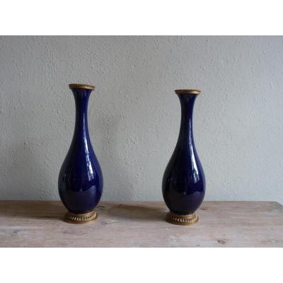 Pair Of Sèvres Ceramic Vases