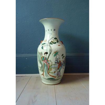 Porcelain Vase From China