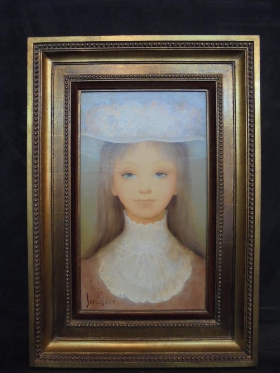 Peinture Portrait Huile Sur Toile Séradour XXème Siècle