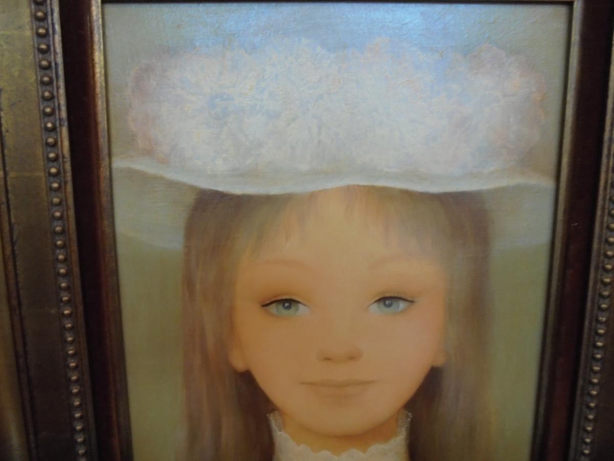 Peinture Portrait Huile Sur Toile Séradour XXème Siècle-photo-2