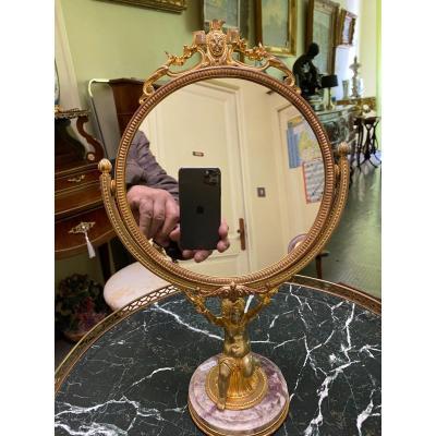 Very Beautiful Toilet Mirror