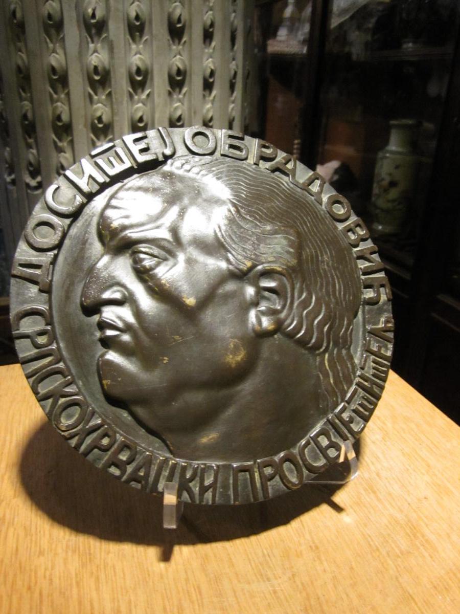 Médaillon En Bronze Figurant l'écrivain Serbe Dositej Obradovic (1739-1811)