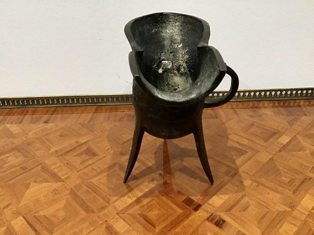 «Chine» Coupe Libatoire En Bronze à Décor Archaïque, fin XVIIIeme-photo-2
