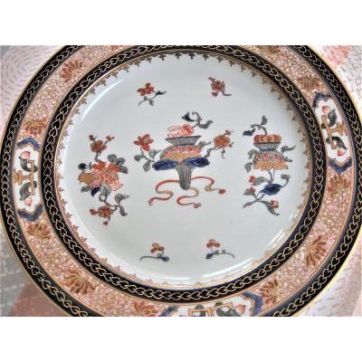 Assiette  Porcelaine  Decor  Chine  Signee  Rouard  A  Paris