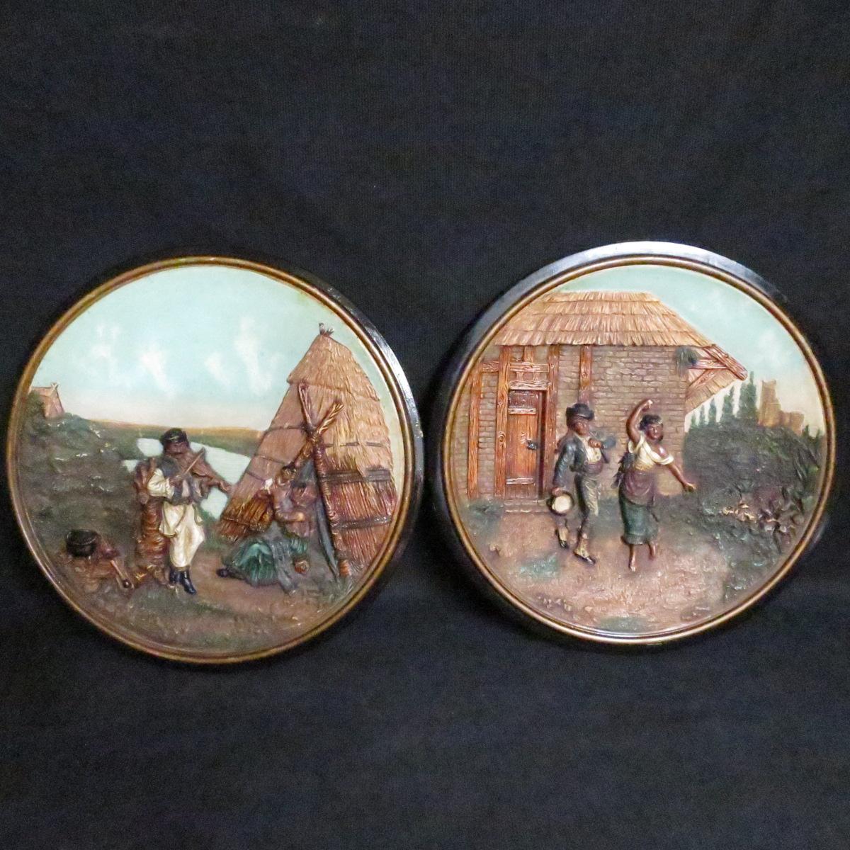 Johann Maresch Pair Of Plates Plates Pottery Central European Gypsies