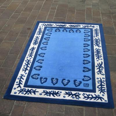 "GAROUSTE ET BONETTI TAPIS "" REVERIE BLEUE "" creation 1991 Design XXe"