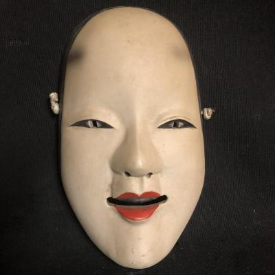 Mask Of Theater No In Lacquer On Wood Nineteenth Japan Meiji Ko-omote