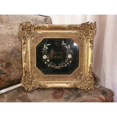 God Alone Embroidery, Golden Frame XIXth S