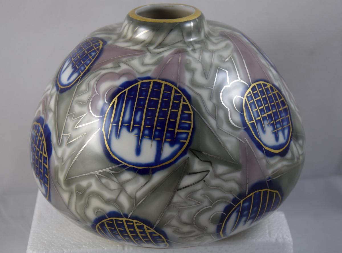 "Camille Tharaud,vase ""chardon"",art déco vers 1930"