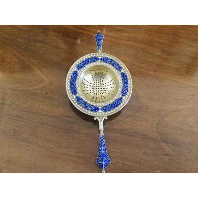 Enamelled Tea Pass Perfect Condition