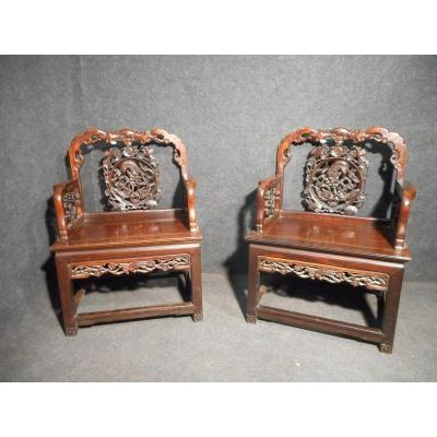 Pair Of Chinese Armchair In Qing Wood Iron Wood