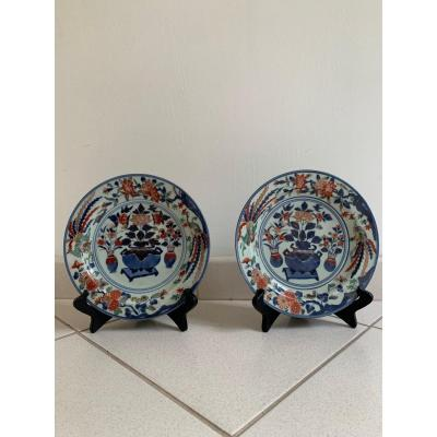Pair Of Chinese Porcelain Plates Late 18th