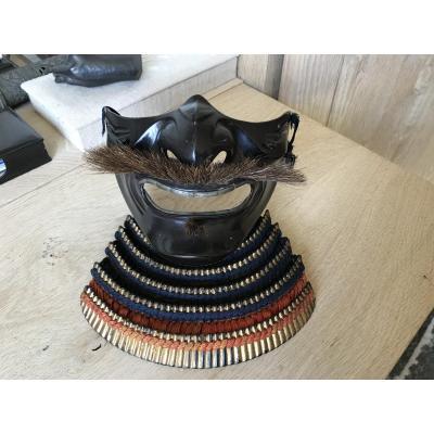 Masque Japonais Armure De Samurai