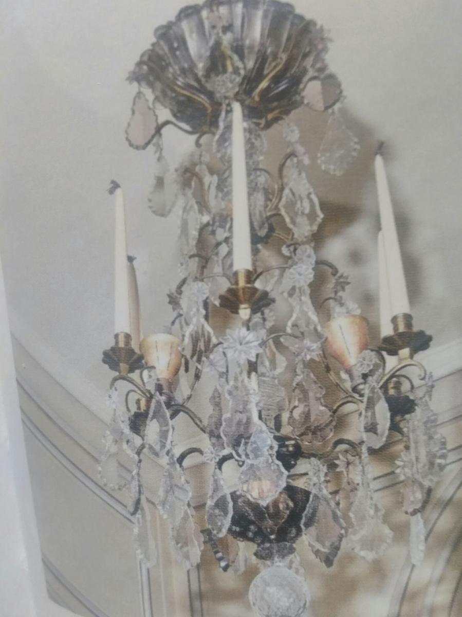 Lustre à Cage En Bronze Attribué à La Maison Baguès