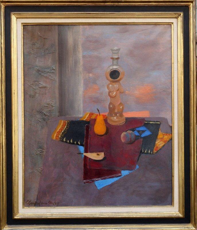 """""""L'Enfant de Verre"""" par R.CHAPELAIN-MIDY vers 1975"""