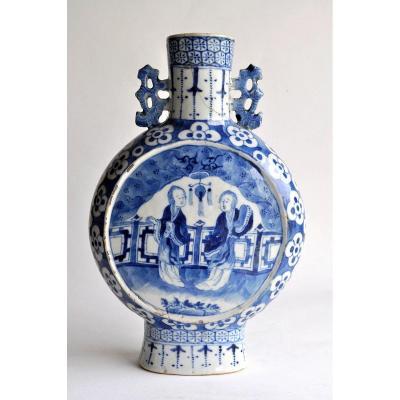 Chine - Vase Gourde En Porcelaine - XVIIIème