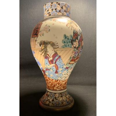 Rare Vase à Décor Japonisant En Opaline, France Vers 1880