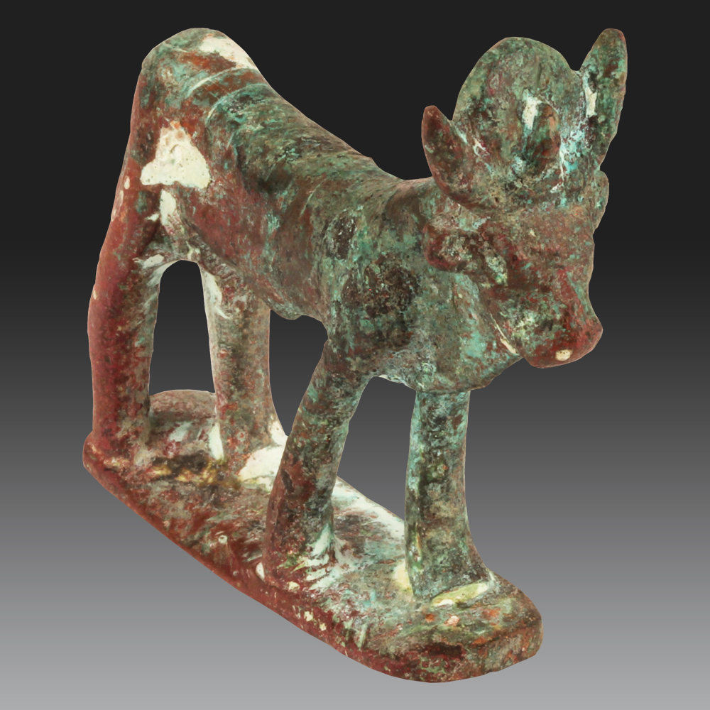 Statuette Of Beef Apis, Egypt, Low Period