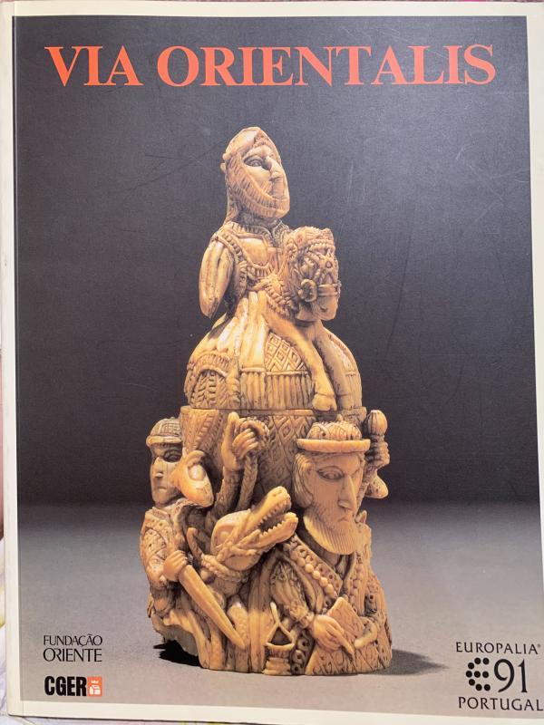 Crucifixion en ivoire - Sino-Portugais 17e siècle-photo-2