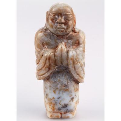 Figure Représentant Un Homme Debout Les Mains Jointes (premières Manifestations De Bouddha En C