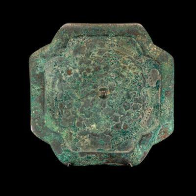 Miroir cruciforme - Song du Nord (960 - 1127 PCN)