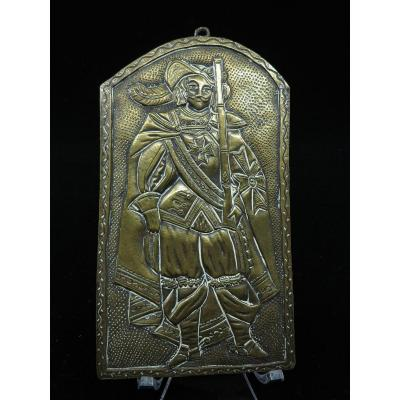 Representative Plaque A Soldier - 17th Century Or 18th Century