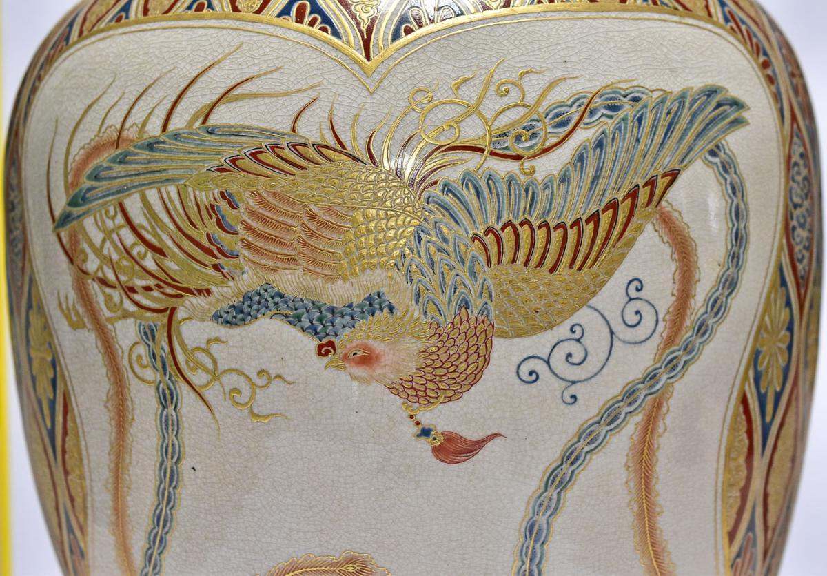 Satsuma Porcelain Vase Japan End Of 19th-photo-1