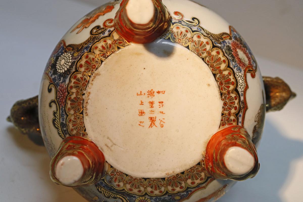 Kutani Japan Porcelain Tripod Vase Late 19th-photo-1