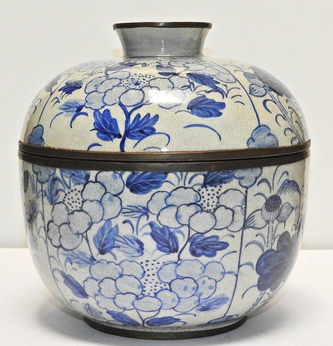 Pot Couvert En Porcelaine Chinoise Marque Ming