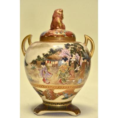 Vase Couvert En Porcelaine De Satsuma Signé Ryozan