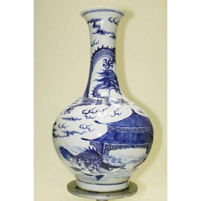 Chinese Porcelain Vase Blue And White 19th