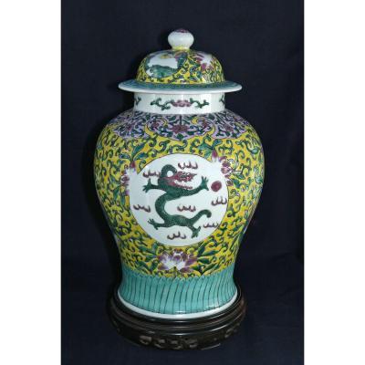 Grand Vase Couvert En Porcelaine De Chine 19 ème