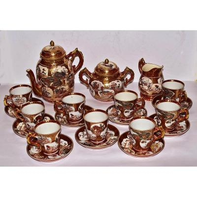 Porcelain Coffee Service From Kutani Japan Late 19th