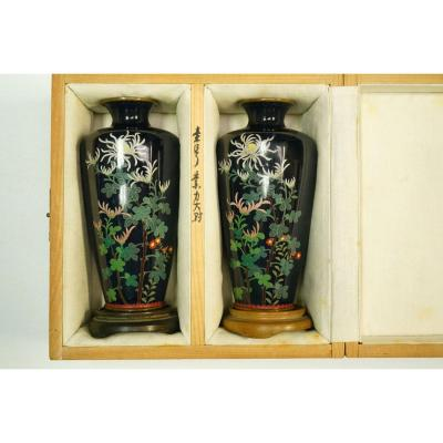 Pair Of Enamelled Copper Vases Said Shippo Late 19th