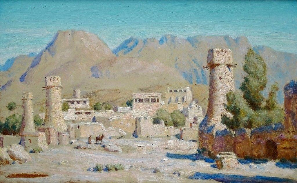 Orientalist Painting - Atlas Landscape