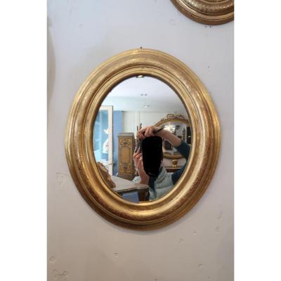 Napoleon III Golden Wood Mirror 43x36cm