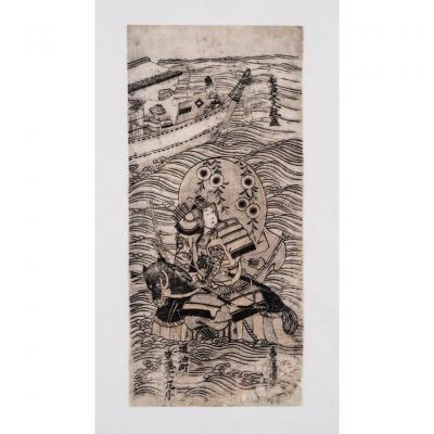 Estampe Japonaise,  Scène De La Bataille De Yashima, Par Torii Kiyonobu II  (1726 - 1760)