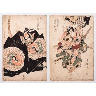 Estampe Japonaise, Scène Du Théâtre Kabuki, Par Utagawa Toyokuni I (1769 - 1825)