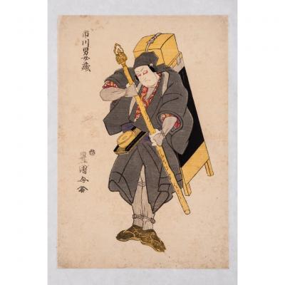 Estampe Japonaise, l'Acteur Théâtre Ichikawa Hakuen, Par Utagawa Toyokuni I (1769 - 1825)