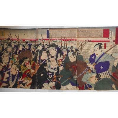 Estampe Japonaise, Les 47 Ronins, Par Toyohara Kunichika (1835 - 1900)