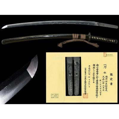 Exceptionnelle Lame De Tachi Koto (1580 - 16éme Siècle) NBTHK Zaimei Sukesada - 2ème Génération