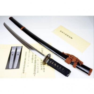 Très Belle Et Rare Lame Shinto De Wakizashi - Zaimei -  NBTHK Et Daimyo - Katsuyoshi 1ére Gén