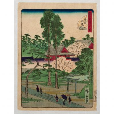 Estampe Japonaise, Edo Meisho Yonju Hakkei Par Utagawa Hiroshige II (1826-1869)