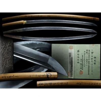 Très Rare Lame De Tachi Koto 15éme Siècle NBTHK et en  Shirasaya l'authentifiant Bizen no Kuni Osafune Sukesada