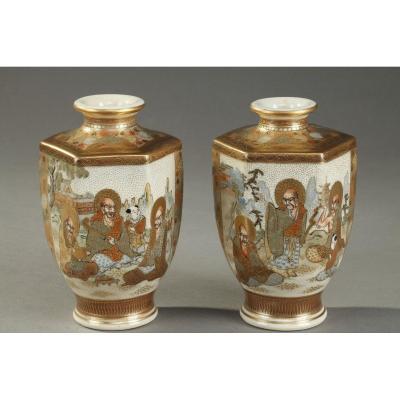Paire De Petits Vases Satsuma En Porcelaine, Japon 20ème Siècle