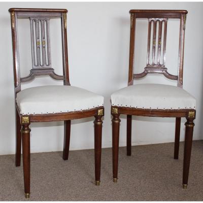 Paire de chaises de chambre en acajou