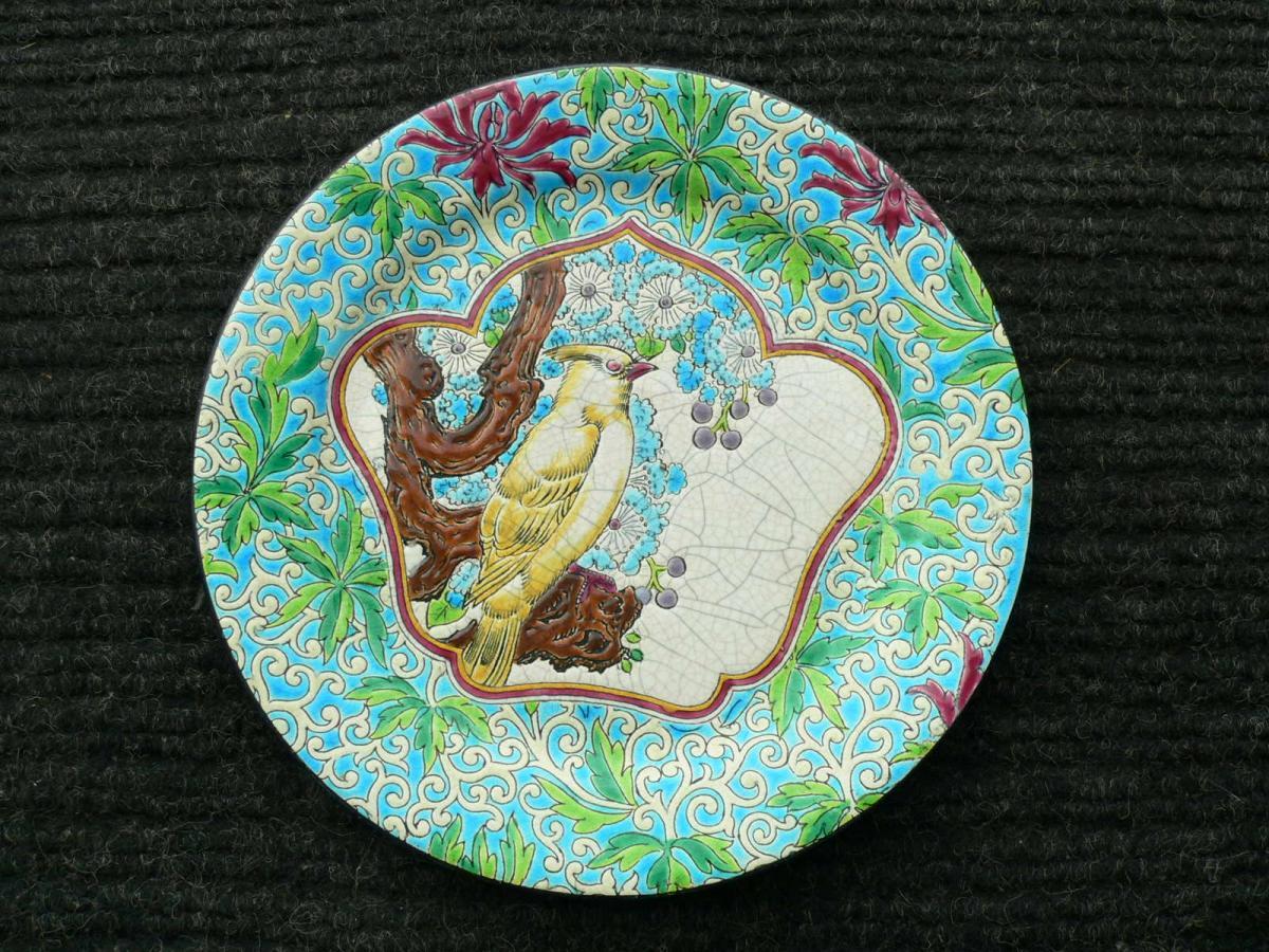 Assiette Au Hibou En Emaux De Giens XIXème