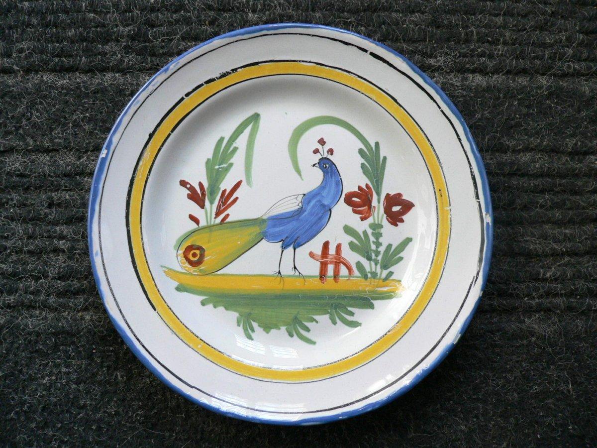 Waly XIXème Décor Au Paon