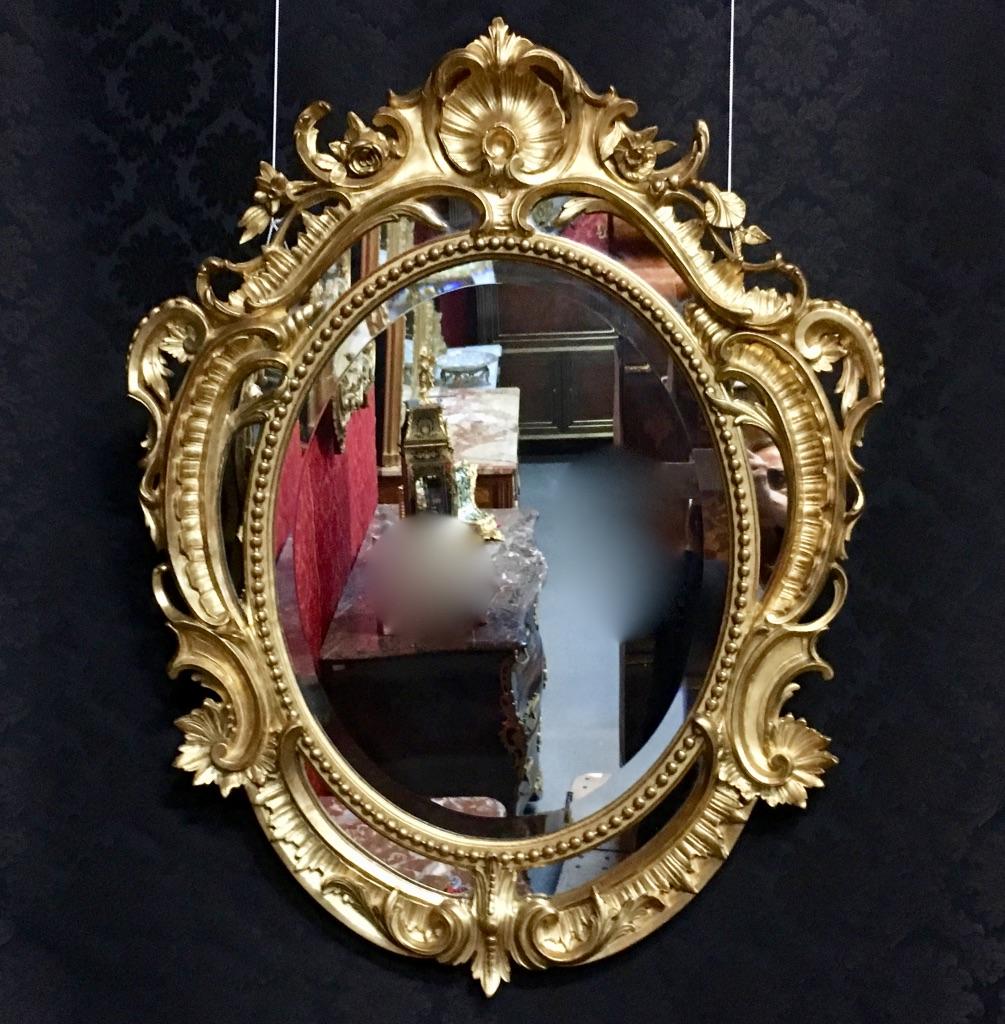 Miroir Oval à Parcloses, Coquilles Et Volutes, H:95, époque XIXème