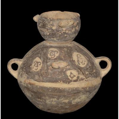 """Vase globulaire """"aux cacahuètes - Archéologie"""